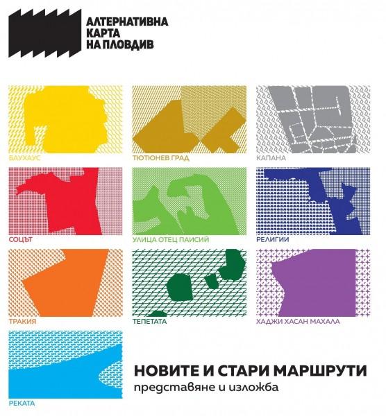 Alternativna Karta Na Plovdiv 2017 Novite I Stari Marshruti