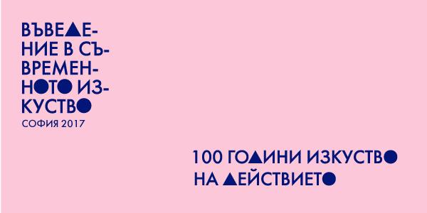 VUV_website_cover_100years_work_bg